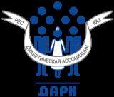 Диабетическая Ассоциация Республики Казахстан